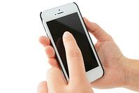 iPhone Mobile Security Tips for LA CPAs